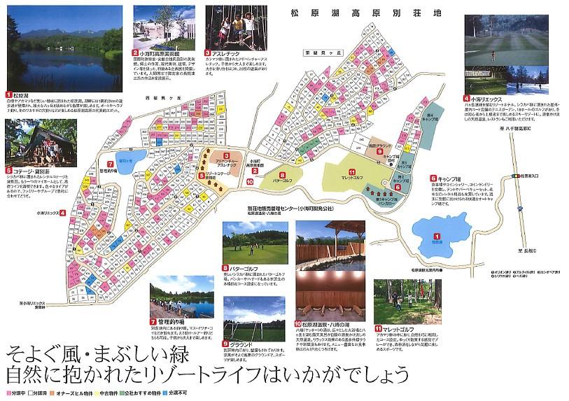 画像:施設内マップ