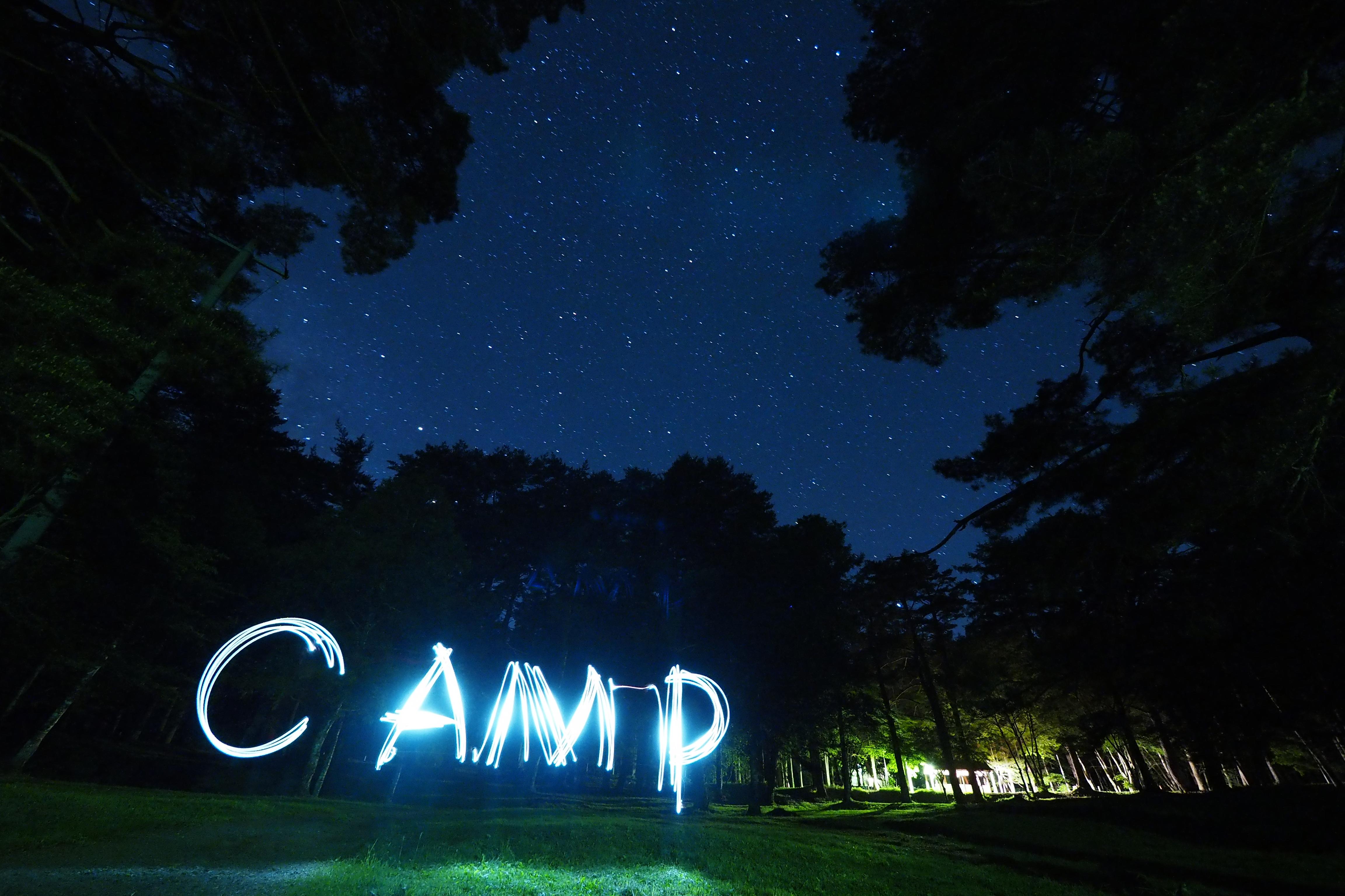 PDF:平成28年度のキャンプサイト営業時期について